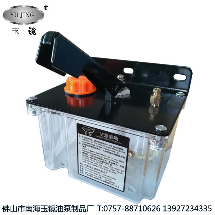 1升手压泵 中间压手动油泵