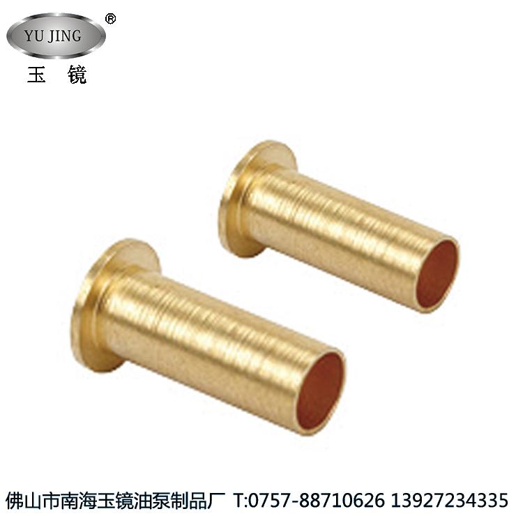 PT油管衬套 铜钉衬芯 油管油芯