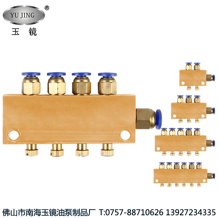 TC可调分配器 气动分配器 PC螺纹接头气动油排