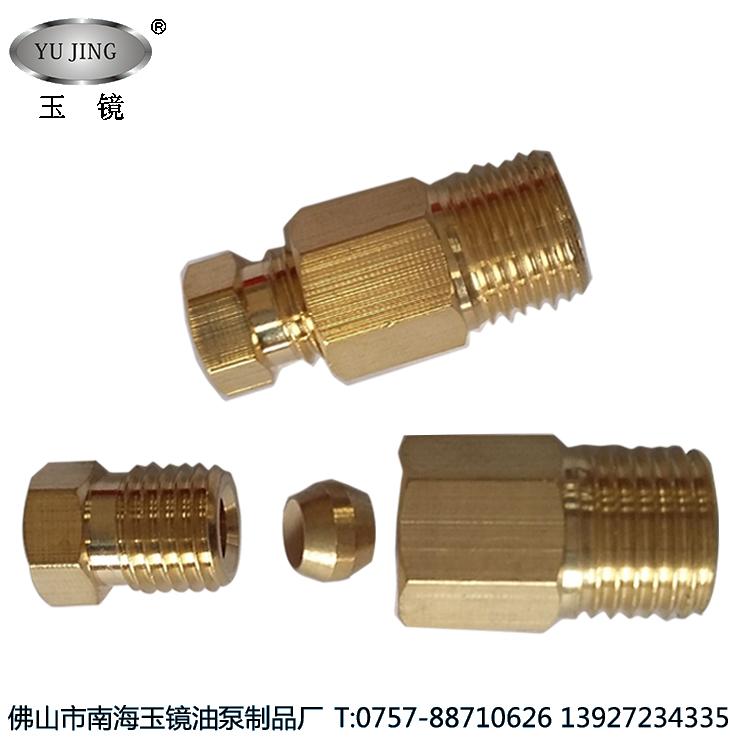 PD直通接头 油管铜接头 润滑油路卡套接头