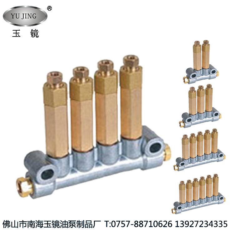 TA容积式分配器 固定油排分油器