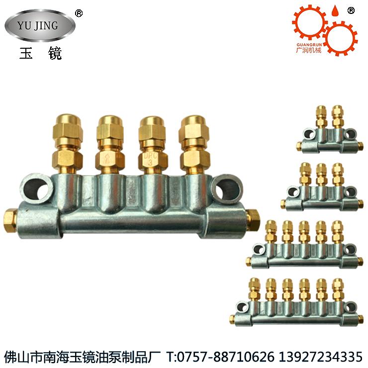 AD型抵抗式比例分配器 配SS计量件分油器