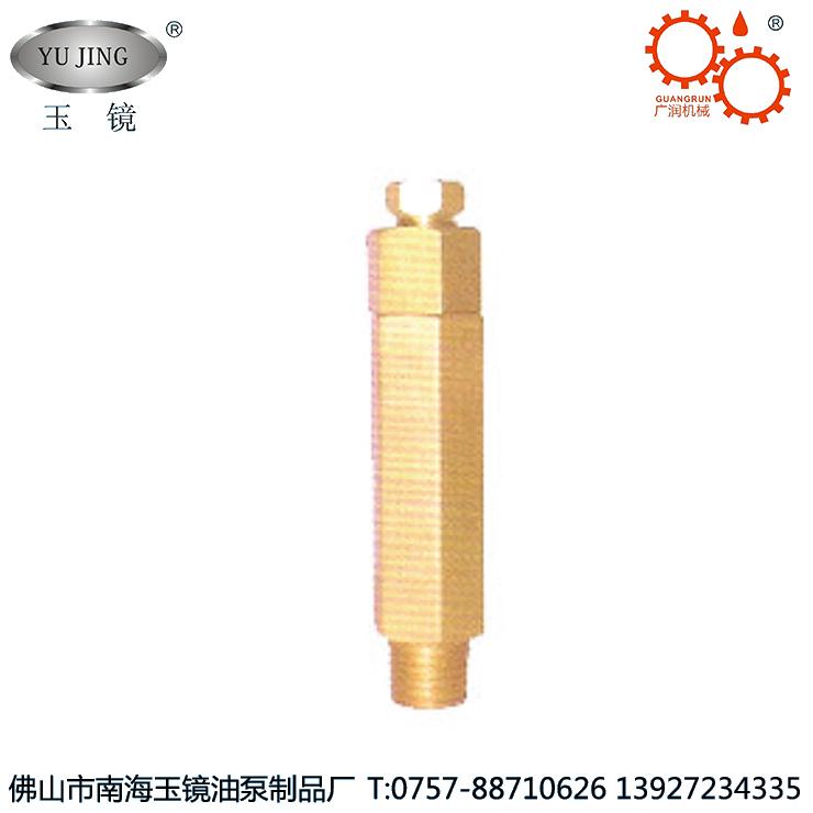 DX定量加压容积式分配器 计量件